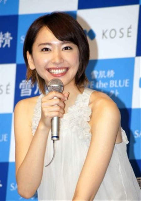 aragaki-yui-ss.blog.so-net.ne.jp